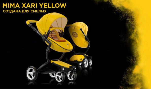 Xari Yellow